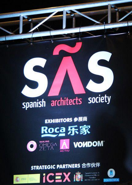Actiu supports the Spanish architecture in China 8