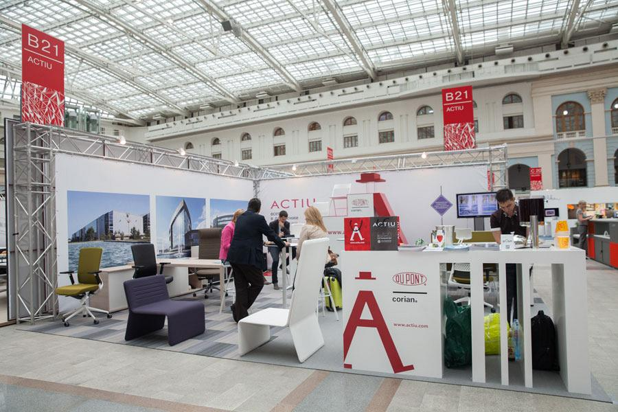 Office Next Moscow is defined as a quality and prestigious trade fair at its fourth edition 1